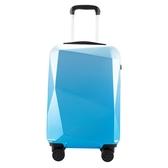行李箱女萬向輪個性拉桿箱學生韓版小清新20寸24旅行密碼箱子可愛