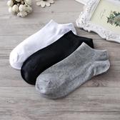 一次性用品 20雙襪子一次性男襪男士四季短襪淺口薄夏天船襪低腰短筒男襪