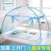 兒童蚊帳嬰兒床蚊帳蒙古包罩有底帶支架【南風小舖】
