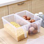 4個裝手柄食物收納盒食品收納保鮮盒冰箱雜糧水蔬菜儲物盒【中秋節促銷】