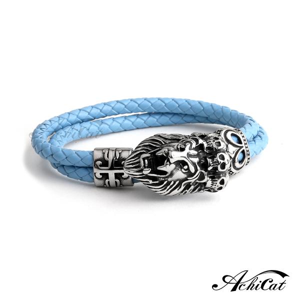AchiCat層次皮革編織十字架手鍊2020夏日推薦男款手鏈動物獅子萬獸至尊 (E款藍色)H8060