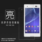 ◆亮面螢幕保護貼 Sony Xperia C3 D2533 保護貼 亮貼 亮面貼 保護膜