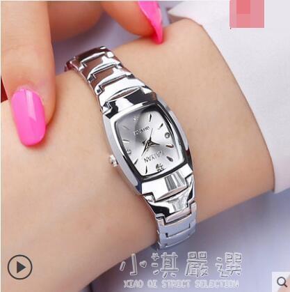 手錶女學生韓版簡約時尚潮流女士手錶防水鎢鋼色石英女錶腕錶『小淇嚴選』