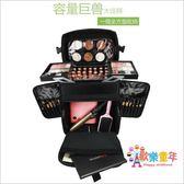 化妝拉杆箱 專業拉桿化妝箱輕便美甲紋繡美容美發收納彩妝跟妝師工具箱 1色T