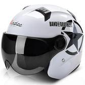 摩托車頭盔電動車頭盔-多色