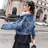 港風寬鬆牛仔外套女短款bf慵懶風新款長袖韓版綁帶夾克上衣牛仔衫