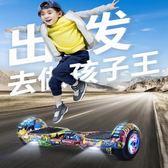 代步車  電動扭扭車雙輪兒童智慧自平衡代步車成人兩輪體感思維平衡車Igo  coco衣巷