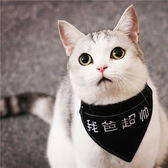 寵物貓咪狗狗手工蝴蝶結鈴鐺掛飾衣服薩摩耶   萌萌小寵