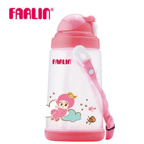 【FARLIN】兒童吸管頭背帶水壺(650ml)(藍/粉)