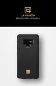 【贈充電線】SPIGEN 韓國原裝 SGP 三星 Note 9 LA MANON 時尚限定版 軟質手機保護殼 Note9