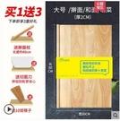 (橡膠木80*50*2cm)搟麵板實木家用揉麵板和麵板菜板案板廚房佔砧板