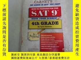 二手書博民逛書店How罕見to Prepare For The SAT 9*Y2