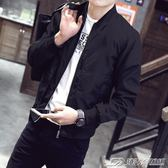 外套男秋新款韓版潮流青少年學生薄款休閒棒球服男士夾克外衣男  潮流前線