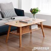 茶几 茶幾簡約客廳小戶型現代中式喝茶實木小茶幾經濟型 時尚芭莎WD