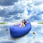 戶外便攜充氣沙發床空氣沙發氣墊床睡袋沙灘折疊午休椅 BF4479【旅行者】
