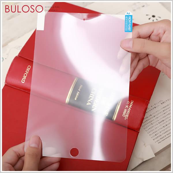 《不囉唆》iPad mini磨砂保護貼 磨砂/螢幕/保護/手機(不挑色/款)【A269445】