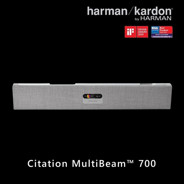 【24期0利率+台灣公司貨】Harman Kardon 哈曼卡頓 Citation MultiBeam 700 藍牙無線家庭劇院 (1年保固) 灰色