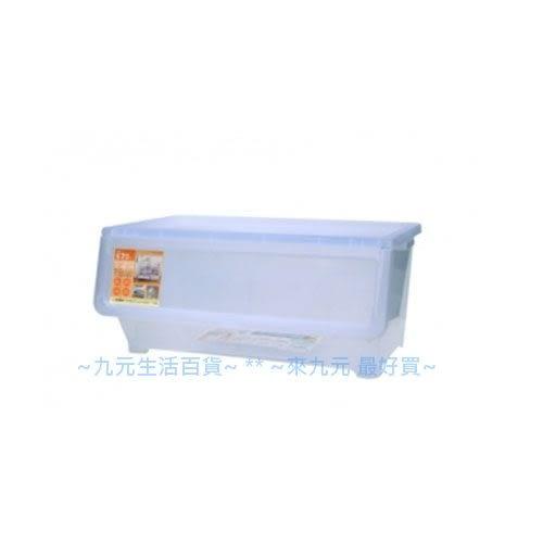 【九元生活百貨】聯府 LF-609 直取式收納箱-特大 置物 收納 LF609
