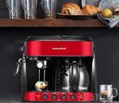 咖啡機 咖啡機家用意式半自動小型美式一體機辦公室商用蒸汽式摩飛MR4625 igo免運