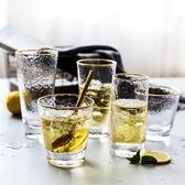 金邊杯子玻璃杯女家用套裝茶杯酒杯男果汁杯飲料杯日式水杯    東川崎町YYS