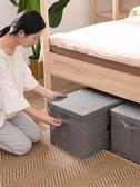 摺疊衣物收納箱儲物