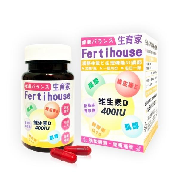 Artron排卵試紙25入+生育家備孕維生素D膠囊30顆X3罐