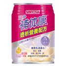 補体康透析營養配方240ml*24罐/箱 *維康*