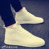 靴子 秋季馬丁靴子男韓版高幫板鞋潮流中幫短靴潮鞋社會精神小伙男鞋子 辛瑞拉