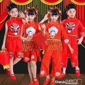 演出服 兒童京劇戲曲舞蹈表演服裝 京韻臉譜舞蹈演出服 幼兒說唱臉譜服紅【小天使】