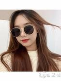 復古ins墨鏡2021新款潮女圓臉大臉顯瘦防紫外線網紅百搭太陽眼鏡 小時光生活館