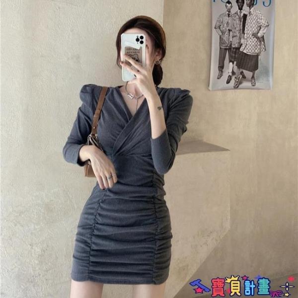 泡泡袖連身裙 連身裙女v領修身灰色長袖內搭打底短裙2021春秋新款氣質包臀裙子 寶貝計畫
