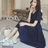 氣質甜美輕柔雪紡滿版點點孕婦洋裝 兩色【COH162201】孕味十足 孕婦裝
