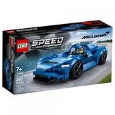 樂高積木 LEGO《 LT76902 》SPEED CHAMPIONS 系列 - McLaren Elva / JOYBUS玩具百貨