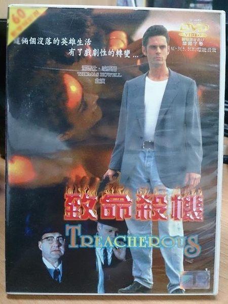 挖寶二手片-M02-082-正版DVD*電影【致命殺機】-湯瑪仕哈威爾