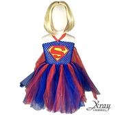 超人編織裝,萬聖節服裝/化妝舞會/派對道具/尾牙變裝/超人裝,節慶王【W380153】