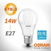 【OSRAM歐司朗】12W 星亮經典LED燈泡 (節能標章)白光