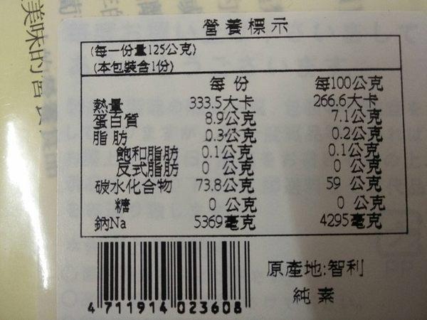 美綠地 海螺肉(海茸頭) 125g/包