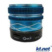 KTNET SB1 藍芽插卡喇叭 藍 銀 / KTSKBT001BL / KTSKBT001S