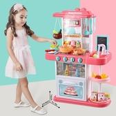 兒童燒飯扮過家家酒小廚房玩具煮飯仿真全套裝【聚可愛】