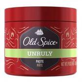 加拿大 Old Spice 歐仕派 經典老牌髮蠟 UNRULY(6.64oz/75g