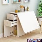 簡約現代小戶型伸縮折疊餐桌長方形移動廚房儲物櫃簡易飯桌椅組合 WJ百分百