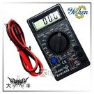 ◤大洋國際電子◢ YiChen 數字顯示萬用電錶 數位電錶 數位三用電錶 (附測試棒及電池) YI-830D