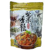 如意 堅果香鬆(純素)-200公克/包