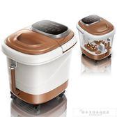 本博足浴盆器全自動按摩洗腳盆泡腳桶電動加熱足療機家用恒溫深桶igo『韓女王』