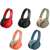 SONY WH-H910N 無線降噪耳罩式耳機 無線藍牙降噪耳機