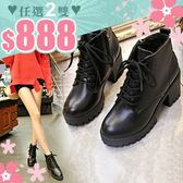 任選2雙888高跟短靴時尚質感繫帶側拉鍊保暖高跟短靴【02S9745】