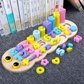 兒童益智積木玩具認數智力開發寶寶男女孩