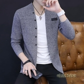 2020春秋新款男士毛衣外穿針織開衫韓版修身薄款潮流毛線衣外套男「時尚彩虹屋」