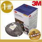 3M P1等級防塵口罩【醫碩科技 9913V】帶閥型成人工業活性碳口罩 10個/盒