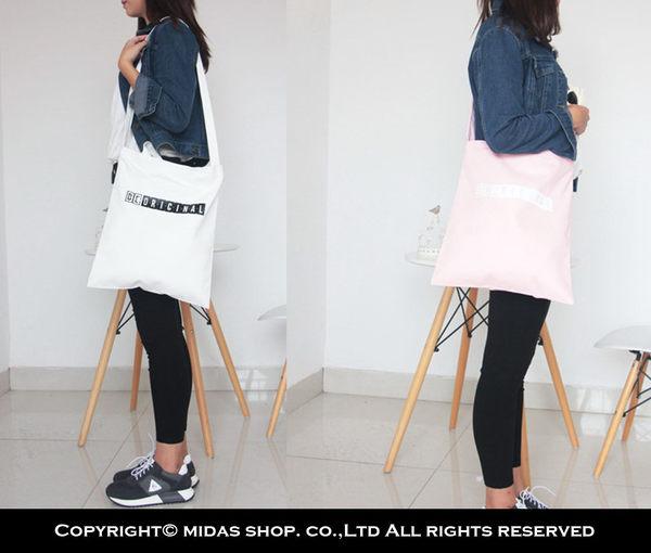 質感純棉 BE ORGINAL 帆布袋 帆布包 清新簡約 手提袋 購物袋 側背包 肩背包/肩背+斜跨/拉鍊開口
